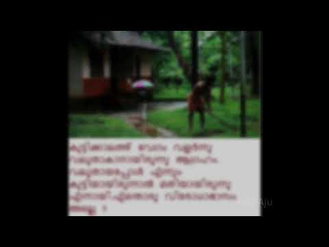 whatsapp status malayalam mappila | Cut Song | Whatsapp status | mappila song
