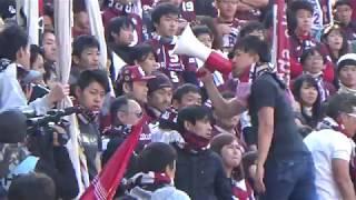 第97回天皇杯全日本サッカー選手権大会 準決勝 2017/12/23 13:00 kick o...