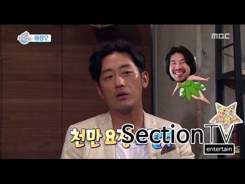 [Section TV] 섹션 TV – Ha Jung-woo, 'Oh Dal-su is fairy of  Korean Cinema' 20150726