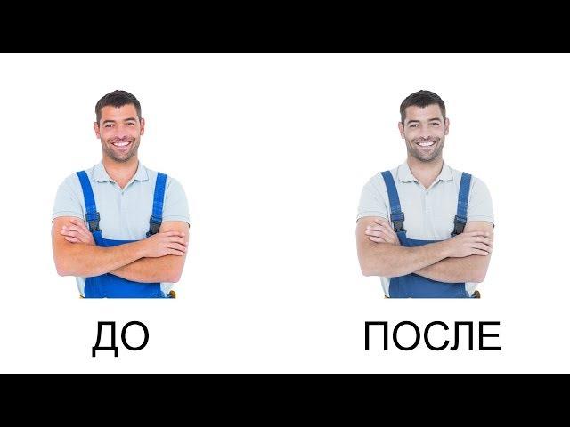 Как изменить оттенок в фотошопе для любого фото/картинки