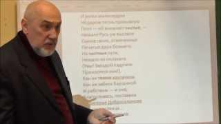 Урок Василия Семенцова, который закончился аплодисментами часть 3