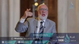 ذنبان عقوبتهما في الدنيا قبل الآخرة فاحذرهما - الشيخ عمر عبد الكافي