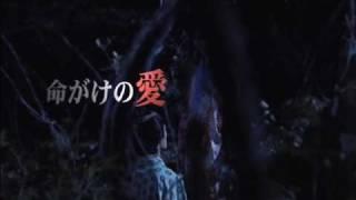 近松門左衛門の不朽の名作が蘇る! 5月23日(土)より、渋谷アップリンク...