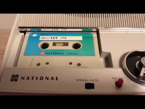1977年 日本テレビ音楽祭 「新人賞」?