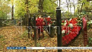 Охотники за цветметом устроили погром на кладбище «Красная Этна»