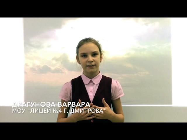 Изображение предпросмотра прочтения – ВарвараДрагунова читает произведение «Тучи» М.Ю.Лермонтова