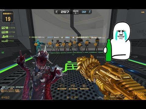 【沁欸】CSO當10把黃金螺旋牙對上普通級別恐懼之魔