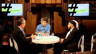 #شباب_توك من داخل مسجد في برلين: المساجد في ألمانيا.. بيوت للعبادة أم مأوى للتطرف؟