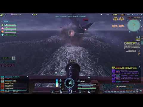 Moonlight Blade Online Naval Battle