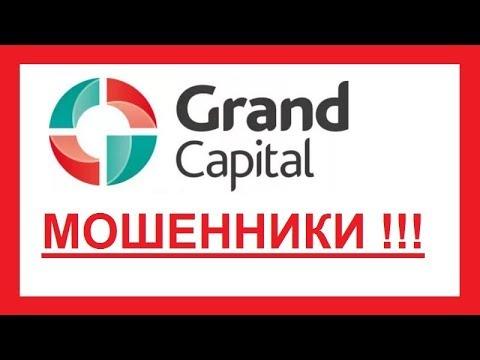 grand-capital-(grand-capital)---just-forex-kitchen-!!!