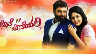 Jote joteyali serial song ll Jote joteyali ringtone ll Kannada serial