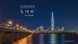 인피니트 (INFINITE) - 추격자 (The Chaser) Short Piano Cover