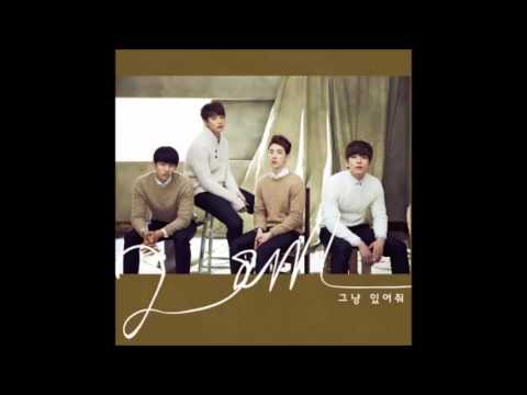[AUDIO DL] 2AM (투에이엠) - 그냥 있어줘 (Just Stay)