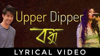 Upper Dipper   BANDHU   Nayan Nilim   Sarodee   Lyrical   Latest Assamese Film Song