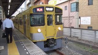 西武2000系2533F+2047F 急行 西武新宿ゆき 新所沢発車