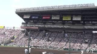 平成25年8月17日 選手権3回戦 大阪桐蔭対明徳義塾 甲子園.