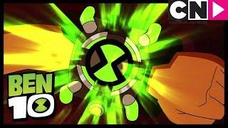 Бен 10 на русском Омни-Трюки, часть 4 Cartoon Network