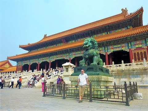 Our Trans Mongolian Railway & China trip Part 11 The Forbidden City Part 1 June 5 - 2010 Vlog 289