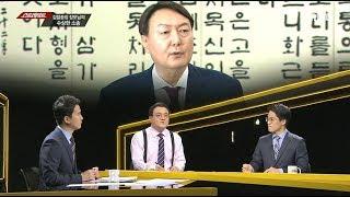 [풀버전] 스트레이트 82회 - 검찰총장 장모님의 수상한 소송 / 중소기업대통령 3선의 비밀