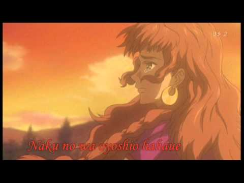 Lullaby of the Wind - Kyou Kara Maoh