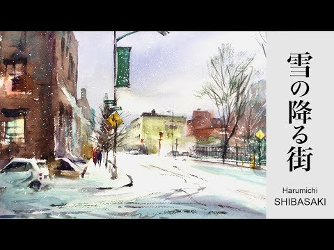 Watercolor demonstration | Snowy town 水彩画〜雪の降る街
