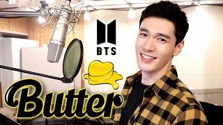 BTS (방탄소년단) 'Butter' - Cover by Travys Kim