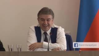 ՀՀ վարչապետ Կարեն Կարապետյանի արձագանքը