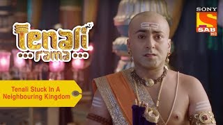 Your Favorite Character | Tenali Stuck In A Neighbouring Kingdom | Tenali Rama