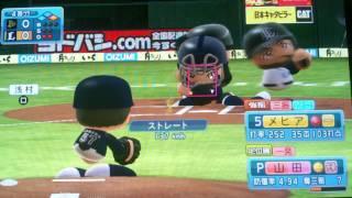 「なりきりプレー」オリックス 57 山田修義投手(先発登板)
