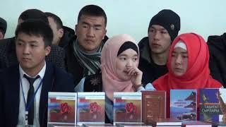 ОшМУнун студенттери Нуржигит Кадырбеков менен жолугушуп маек курушту