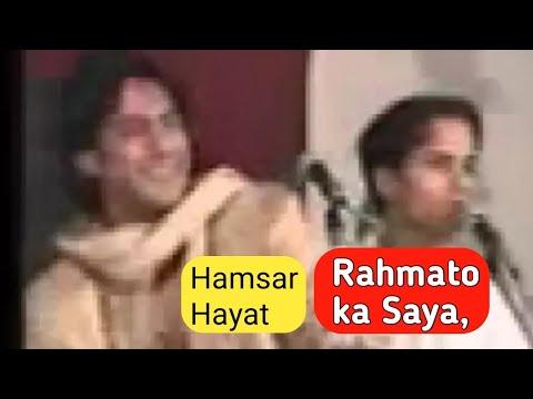 Sant Rajinder Singh Ji Delhi India-Rahmato Ka Saya   YouTube