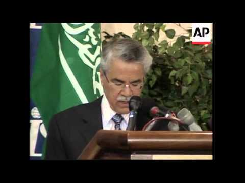 Saudi oil minister and US energy secretary comment on oil prices