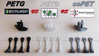 ТЕСТ PETG. Bestfilament, Syn Tech, MonoFilament. 3D-ПЕЧАТЬ