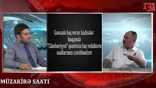 """""""Gəncə hadisələrinin sifarişi öncədən verilmişdi, Yunis isə bu işin atıcısı idi""""-Rafail Becanov"""