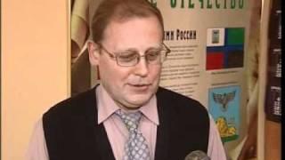 Судьи проводят урок в Православной гимназии Белгорода