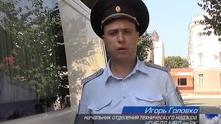 Сотрудники ГИБДД объявили охоту на водителей автобусов