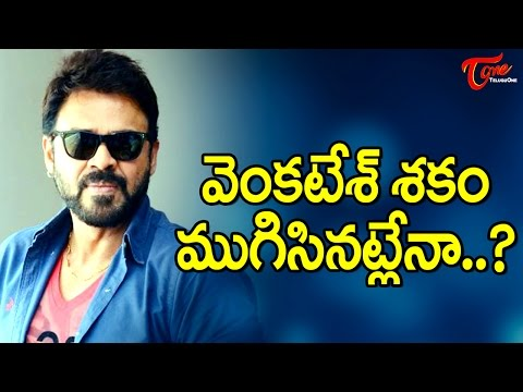 Is This The End For Star Hero's Career ? || #FilmGossips