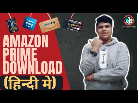 How To Install Amazon Prime On Dekstop In PC Or Laptop || TECH INFINITY || Prime Video #TECHNOLOGY
