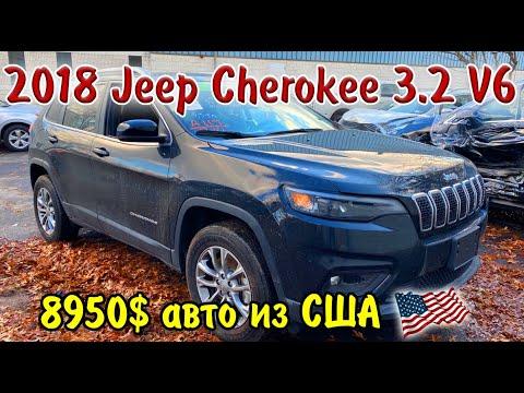 2018 Jeep Cherokee -8950$. Авто из США.