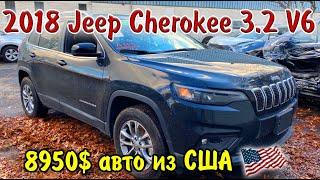 2018 Jeep Cherokee -8950. Авто из США.