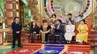 11月8日(木)夜7時から放送の「プレバト!!」(TBS系)では、「俳句の才能査...
