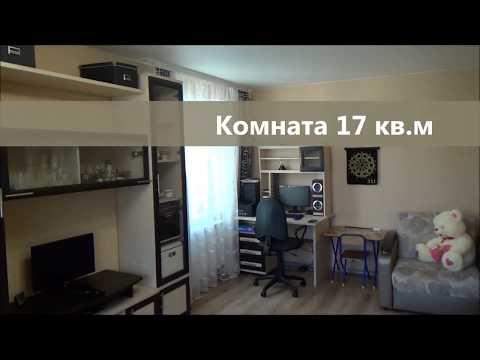 Срочная продажа улица Гагарина 76 Коломна Московская область