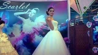 Свадебный салон SCARLET на выставке Celebration 2014