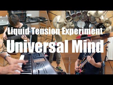 Liquid Tension Experiment - Universal Mind (Full B