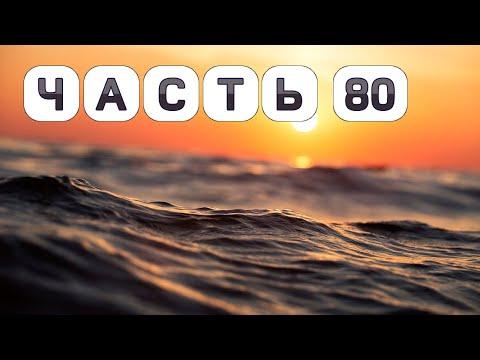 По Карелии на Белое море 80 часть