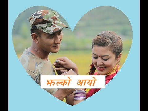 NEW NEPALI VIDEO JHALKO AAYO / DIL TAMANG / BHIMPHEDI GUYS / MALLIKA SHAKYA|Nepali Songs 2016