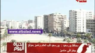 الغضبان: حل مشكلة بورسعيد التحول من الاستيراد للتصنيع..فيديو