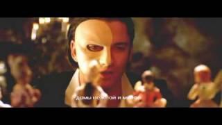 Только Он!!!  (Phantom of the Opera)