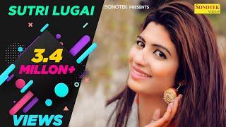 Sutri Lugai || Haryanvi Song 2017 || Raj Mawar, Sheenam Katholic || Kuldeep Jangra, Sonika Singh