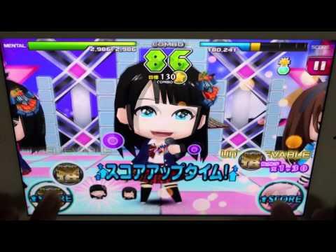 「 AKB48音ゲー 」 Kagami no Naka no Jean Da Arc - Hard